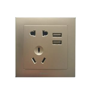 Wall Charger and Four Plug Wall Socket for AC Circuit